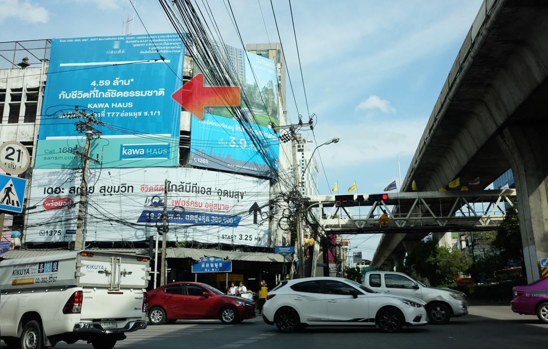 BN0144 ถนนสุขุมวิท ปากซอยสุขุมวิท 77