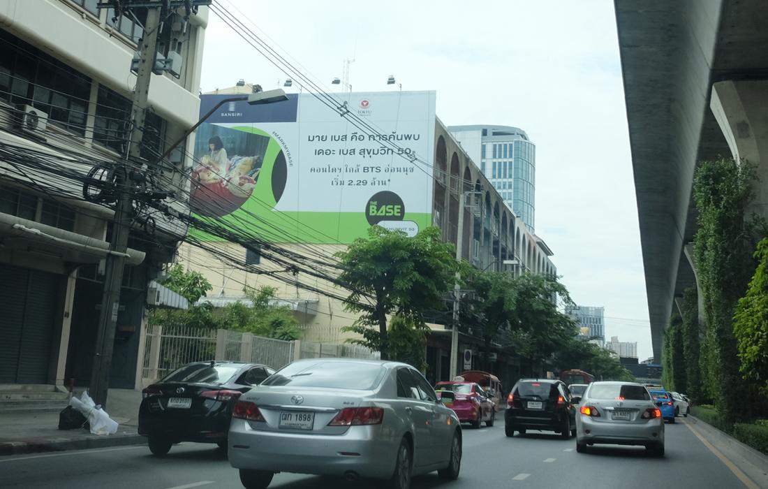 BN0085 ถนนสุขุมวิท ใกล้ซอย 62