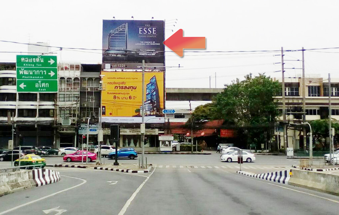 B309 ถนนเพชรบุรี แยกเอกมัยเหนือ