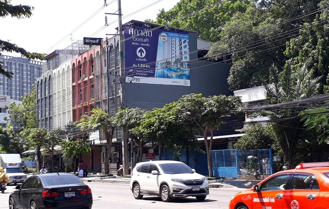 BN0146 ถนนประชาชื่น ใกล้ซอยประชาชื่น 29